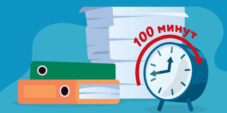 Сбербанк и Росреестр регистрируют сделки с недвижимостью за 100 минут