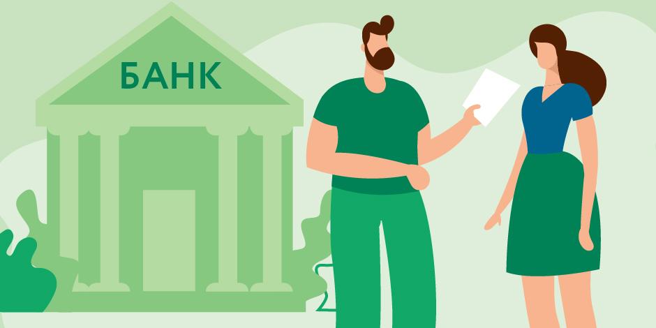 Сбербанк продолжает снижать ставки по ипотеке