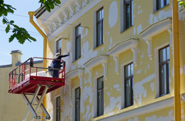 Нужно ли платить за капитальный ремонт дома