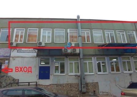 Продаётся офис, 113.1 м²