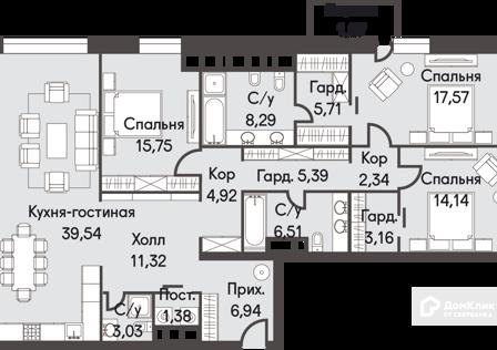 Продаётся 3-комнатная квартира, 147.1 м²