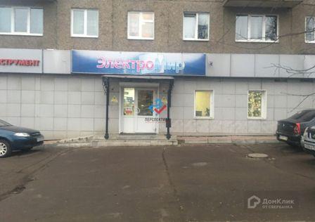Продаётся торговое помещение, 164.8 м²