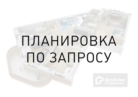 Продаётся 4-комнатная квартира, 193.9 м²