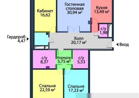 Продаётся 4-комнатная квартира, 148.92 м²