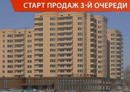 Продаётся 1-комнатная квартира, 48.5 м²