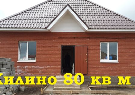Продаётся 1-этажный дом, 86 м²