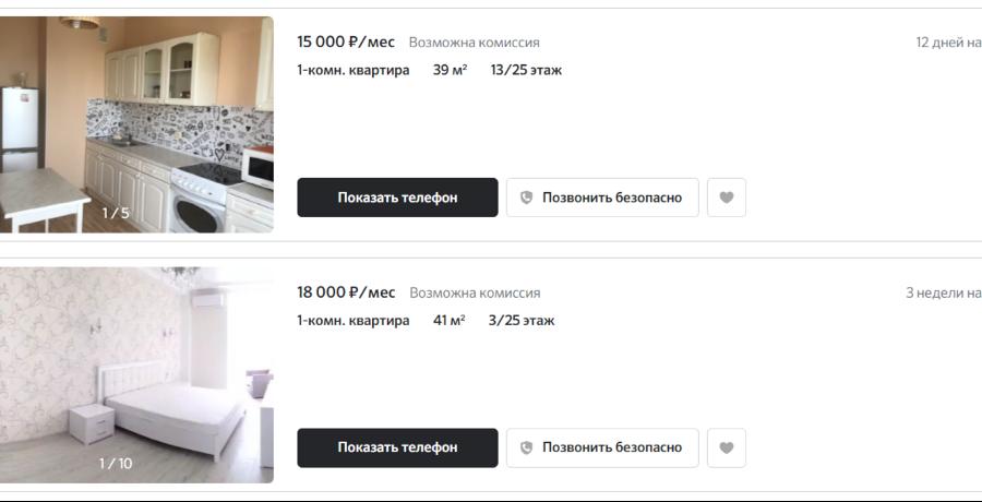 Квартира с простой отделкой и более дорогой. Разница в цене — всего 3000 рублей, и часть ее можно списать на большую площадь / ДомКлик