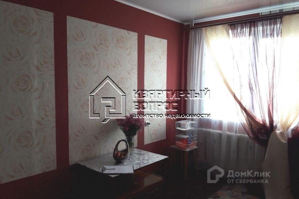Продаётся 5-комнатная квартира, 101.3 м²
