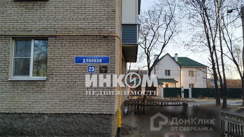 Продаётся 2-комнатная квартира, 44.4 м²