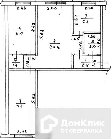 Продаётся 3-комнатная квартира, 54.1 м²