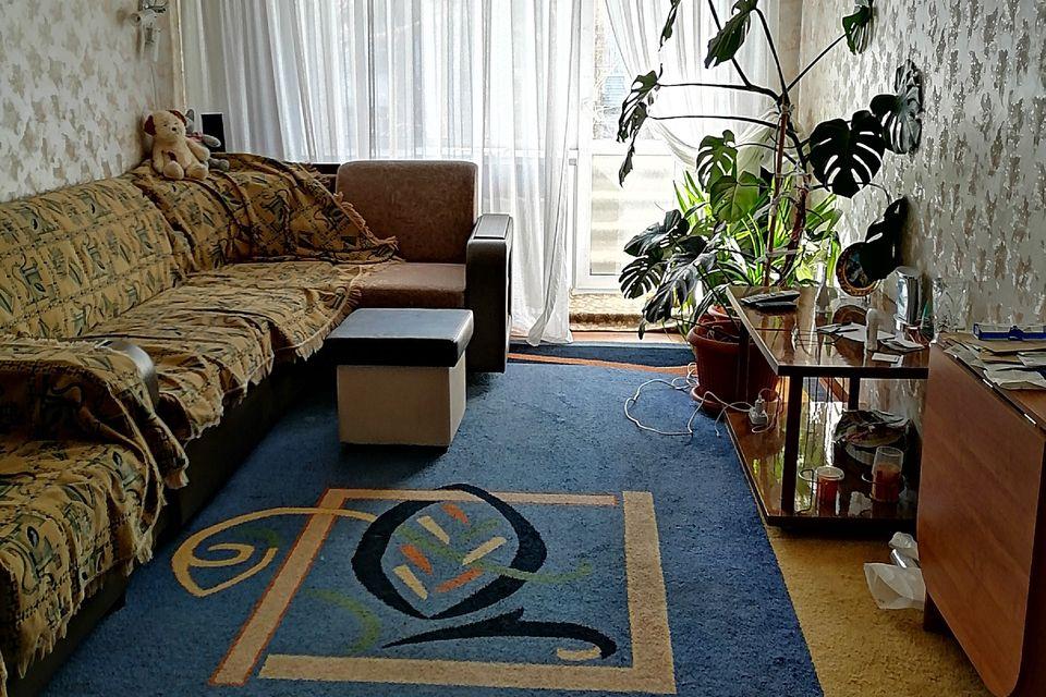 Продаётся 3-комнатная квартира, 56.8 м²