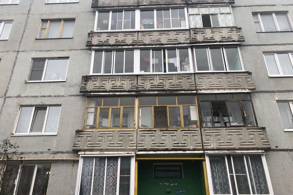 Продаётся 3-комнатная квартира, 67.7 м²