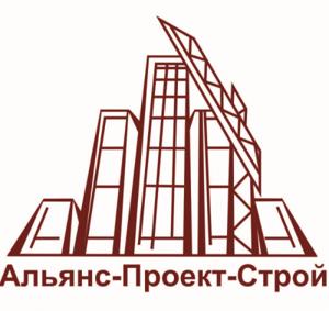 Застройщик «АЛЬЯНС-ПРОЕКТ-СТРОЙ»